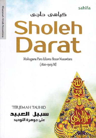 Kitab Terjemah Sabilul Abid - Kh. Soleh Darat By Metro Bookstore Malang.