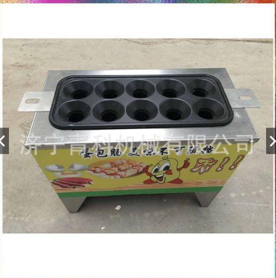 Ready Stok Mesin egg roll/mesin sosis telur Gas LPG dan Listrik 10 lubang