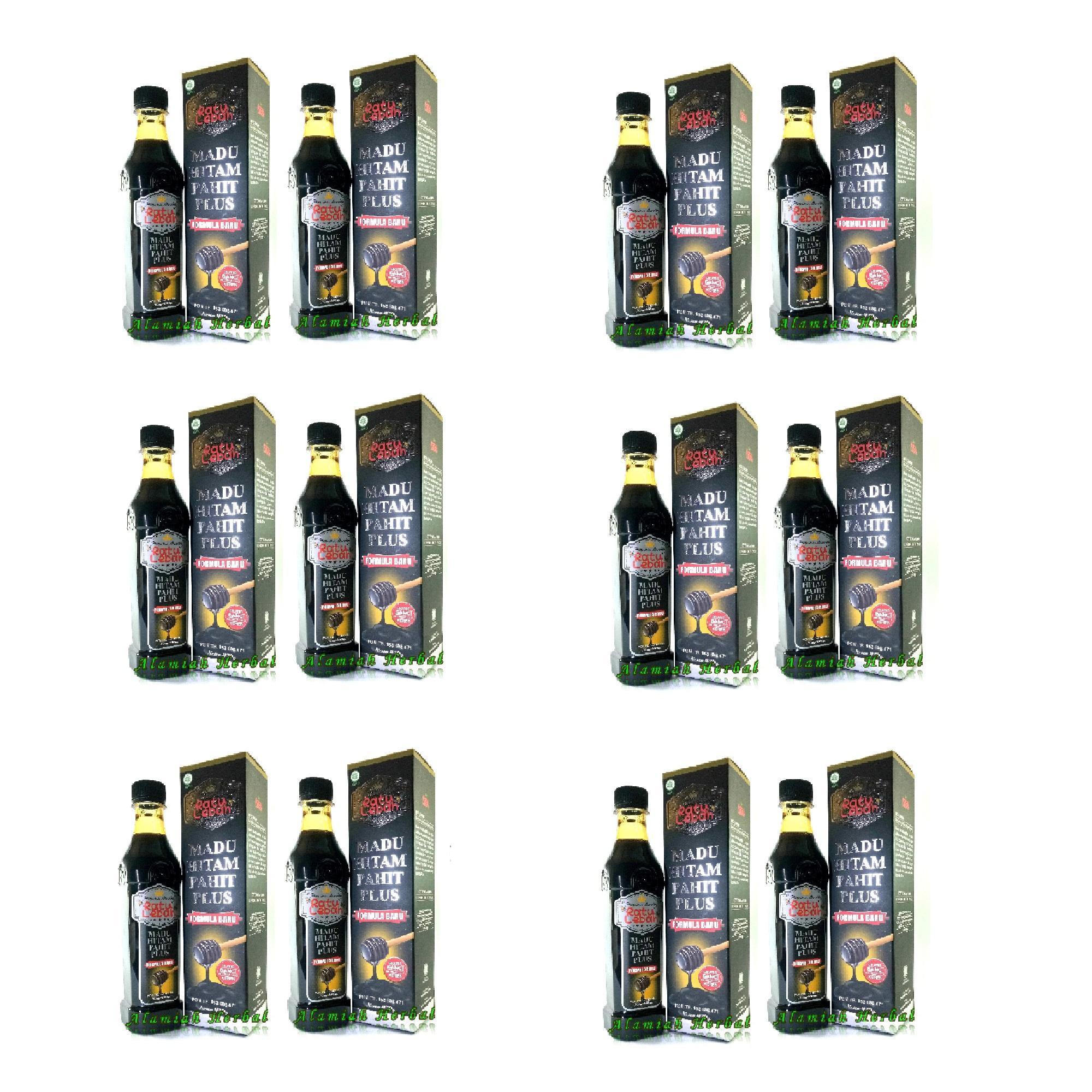 Jual Produk Ratu Online Terbaru Di Madu Hitam Pahit Lebah Propolis 1karton 12 Botol 470gr