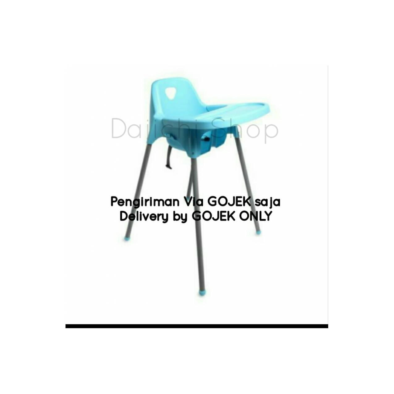 Baby Chair Informa (NEW)