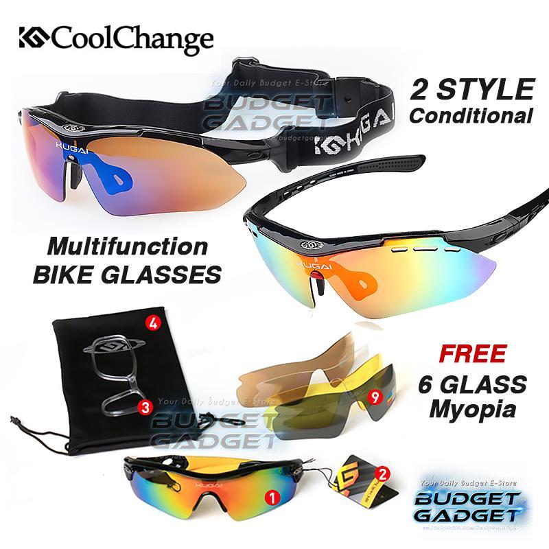 Kacamata Sepeda CoolChange 5 Lensa Myopia + 2 Style Outdoor