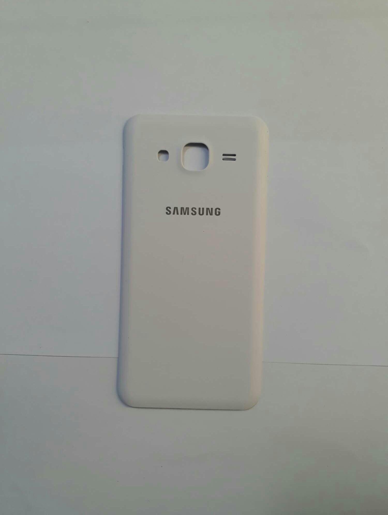 Beckdoor Tutup belakang Samsung J5 2015 Putih 108196c9a3