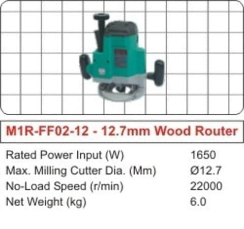 DCA AMR02-12 Wood Router - Mesin Profil besar 12mm collet