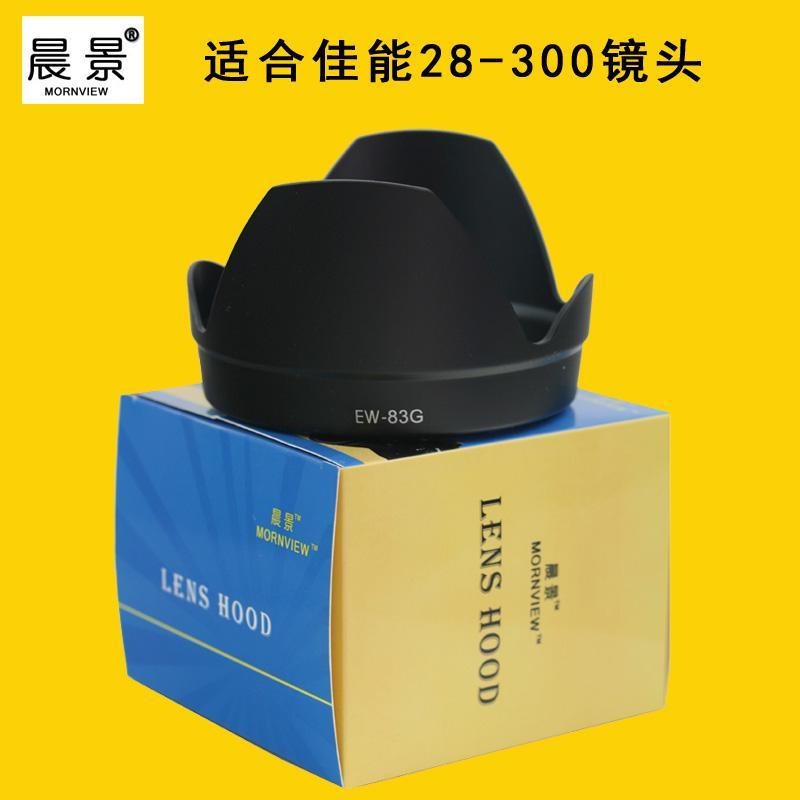 Canon Tudung Lensa Ew-83g/60D/700D/750D/77 Mm SLR Kamera