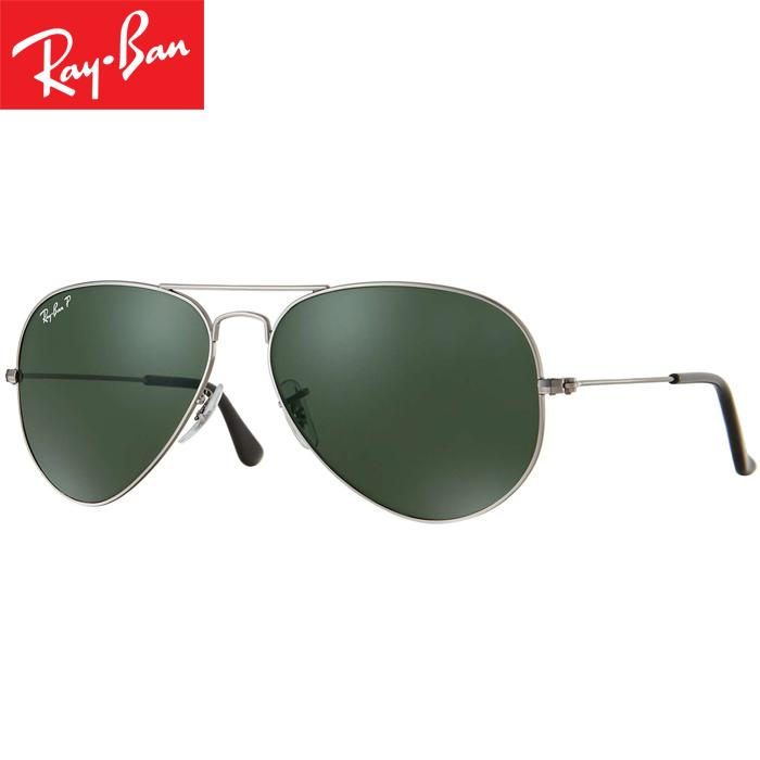 Rayban RB3025 004/58 58-14 Aviator Classic Kacamata Pria Wanita Eye Wear Men Women Sunglasses Gunmetal Frame Polarized Green Lens