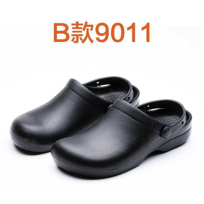 Wako Produk Asli Chef Sepatu Anti Selip Her (Bagian B 9011 (Standar Sepatu Kulit Yard))