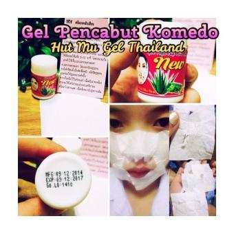 Harga Penawaran Gel Pencabut Komedo / GEL MAT NA HUT MUN WHITE ORIGINAL Thailand discount -