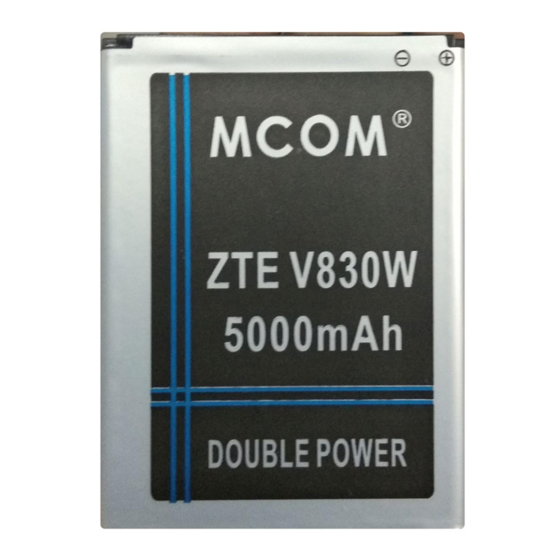 M-Com Baterai Double Power Battery for ZTE Blade G Lux / V830W  - 5000 mAh