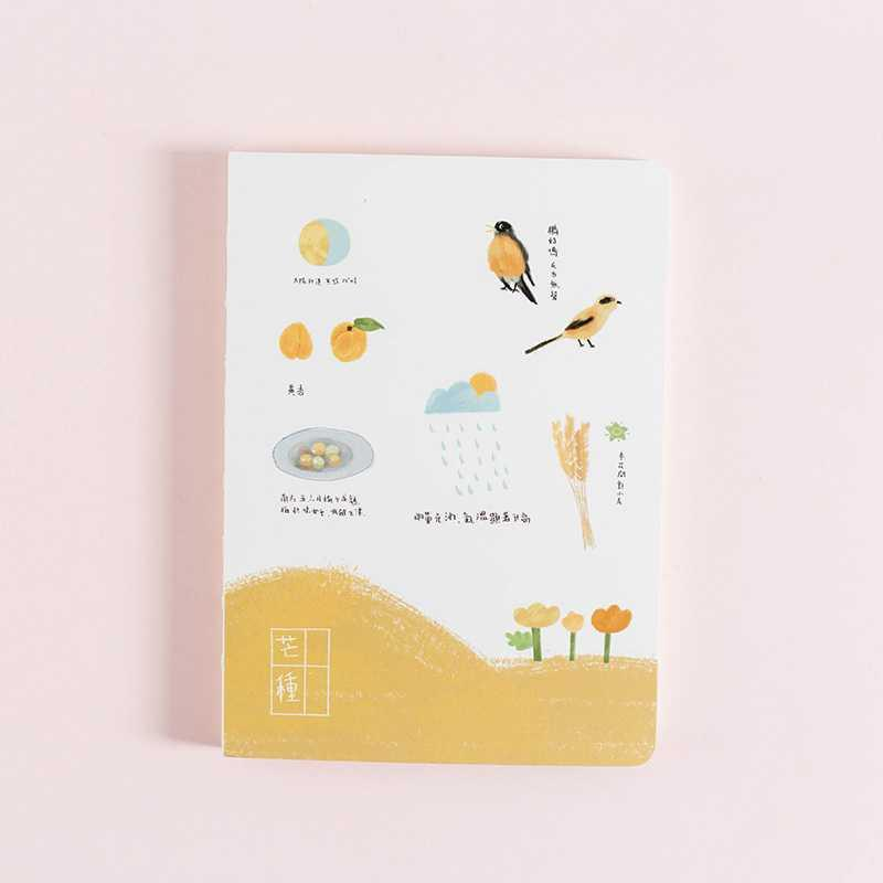 BEST SELLER Solar Term Plain Notebook A6 / Buku Catatan Polos A6 HARGA TERMURAH