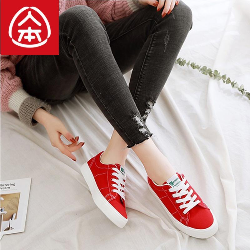 Sekarang Sepatu Kanvas Merah Anak Perempuan Kets Putih Remaja Kebugaran (RB/8858 Hitam)