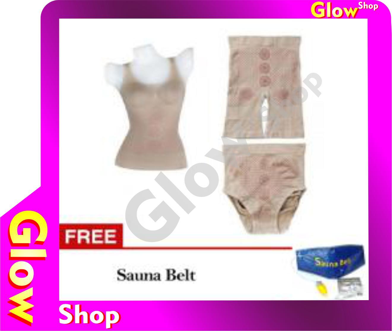 Glow shop - Monalisa Slimming Suit - Korset Pelangsing + Gratis Sauna Belt