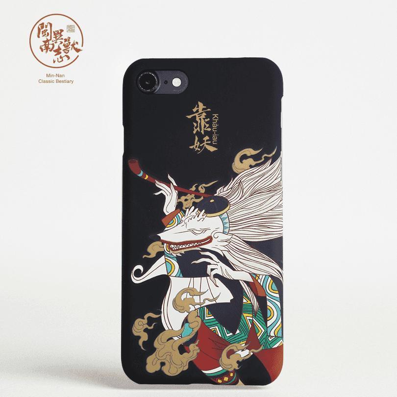 Taiwan Selubung Ponsel Apple Identitas Hardcase IPhone6S PLUS Sangat Tipis Anti Jatuh