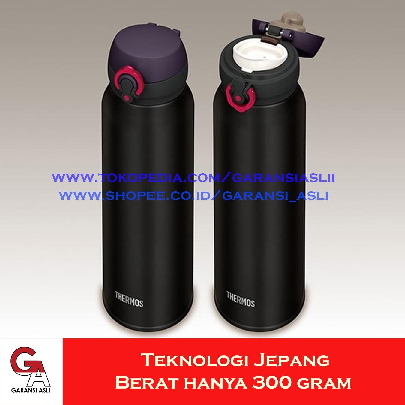 Thermos Jnl 752 Mtbk Ultra Light One Push Tumbler 075l Matte Black Ice Cold Bottle With Bag S Blue 300ml Fhl 400f Sky Matt 750ml