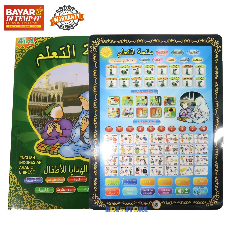 Mainan Anak Playpad Muslim Belajar Sholat Shalat Mengaji