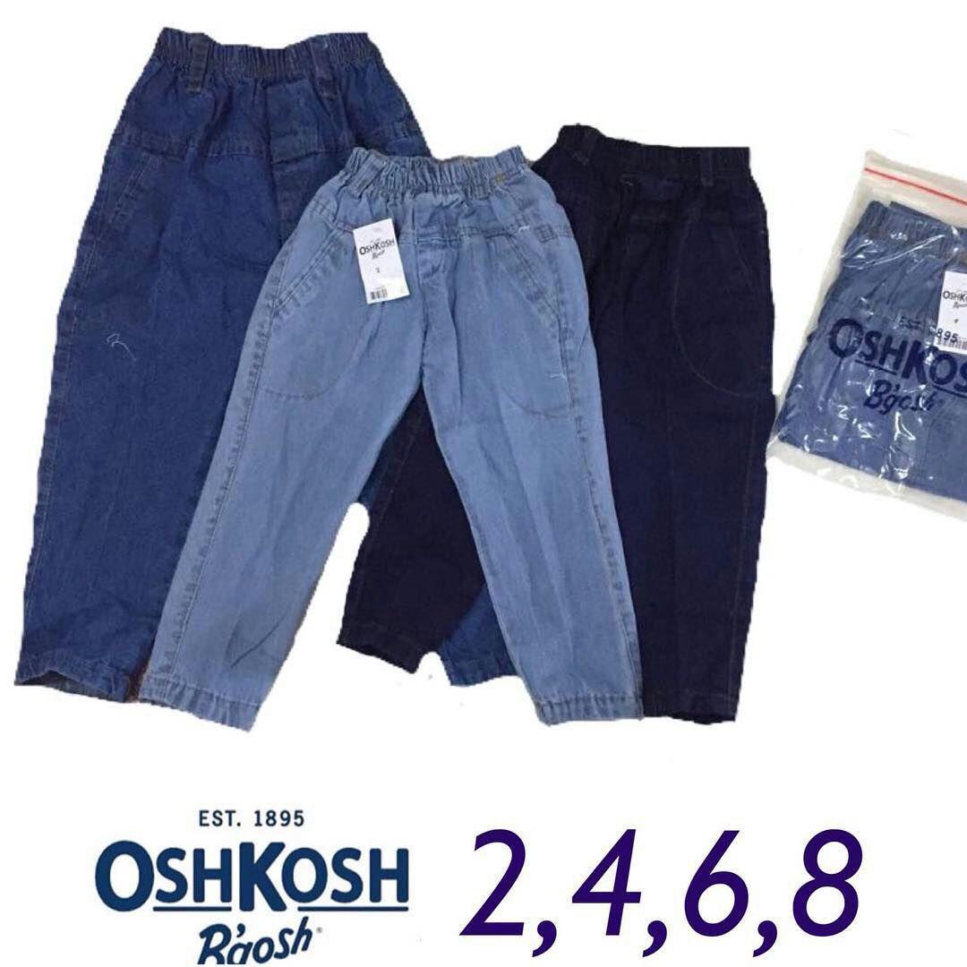 Celana Anak Chino Jeans - (1-9th) - Unisex - Cewek/Cowok
