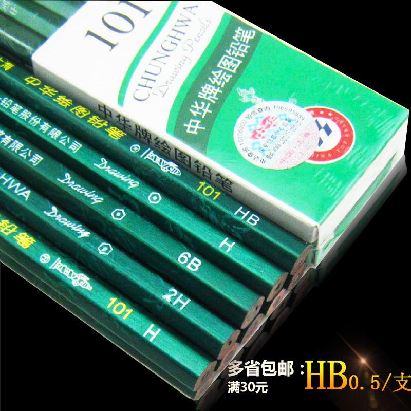 Cina Merek Pensil HB 2B 2 H Menggambar Pensil Siswa Sekolah Dasar Sketsa Lukisan Menulis Pensil