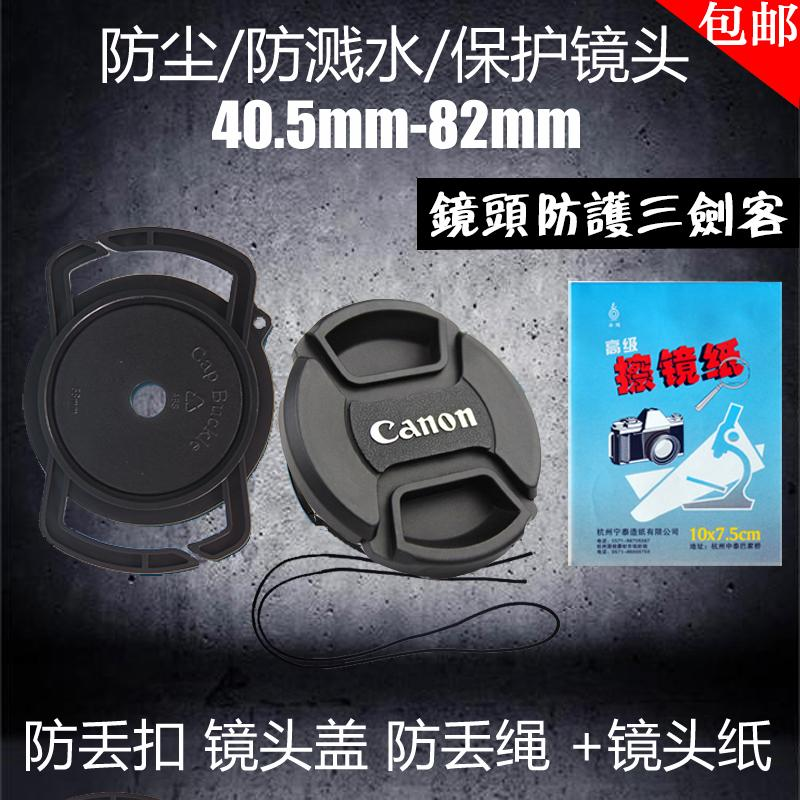 Canon Penutup Lensa 1300D/18-55 Mm/55-250 Mm/58 Mm Anti Hilang Gesper Anti Hilang Tali