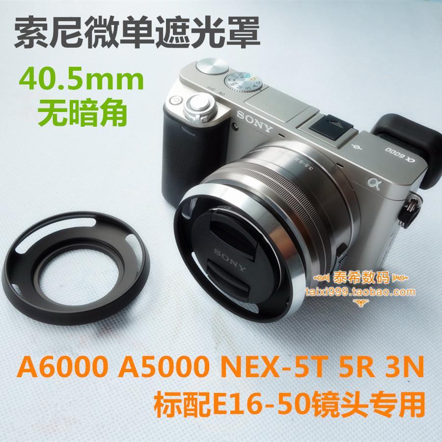 Sony Tudung Lensa Tudung Lensa 5R/A5000/A6000/A5100 Lensa Kamera