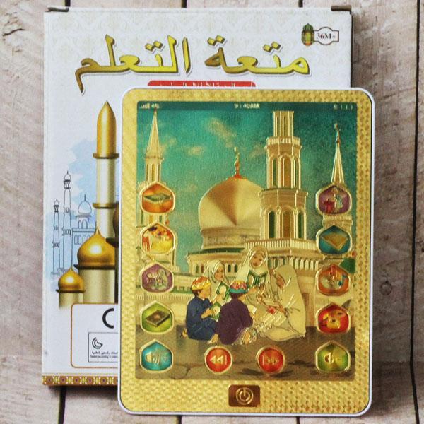 MAO Ipad Quran Type 2