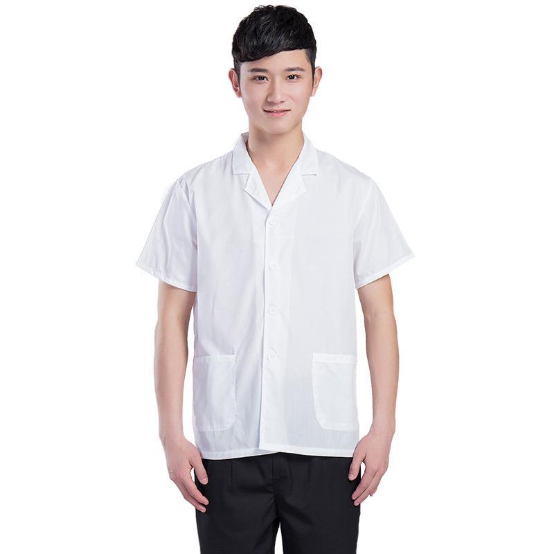 Baju Kerja Lengan Pendek Sekolah Seragam Kerja Hotel Restoran (Putih)