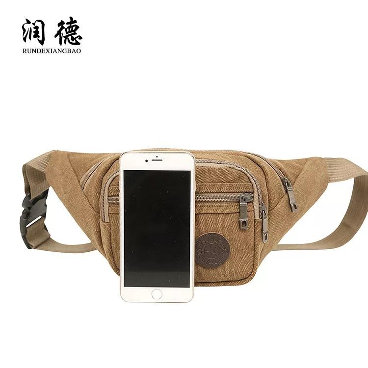 Tas Slempang Bahu Dada 005 Korean Fashion Sling Bag Kanvas Unisex Man -  KHAKI 6ec406c696