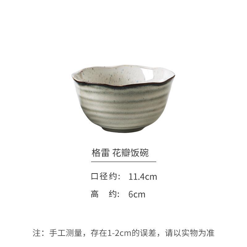Lototo Model Jepang Keramik Set Alat Makan Rumah Tangga Mangkok Piring Sendok Cangkir Dan Piring Mangkuk