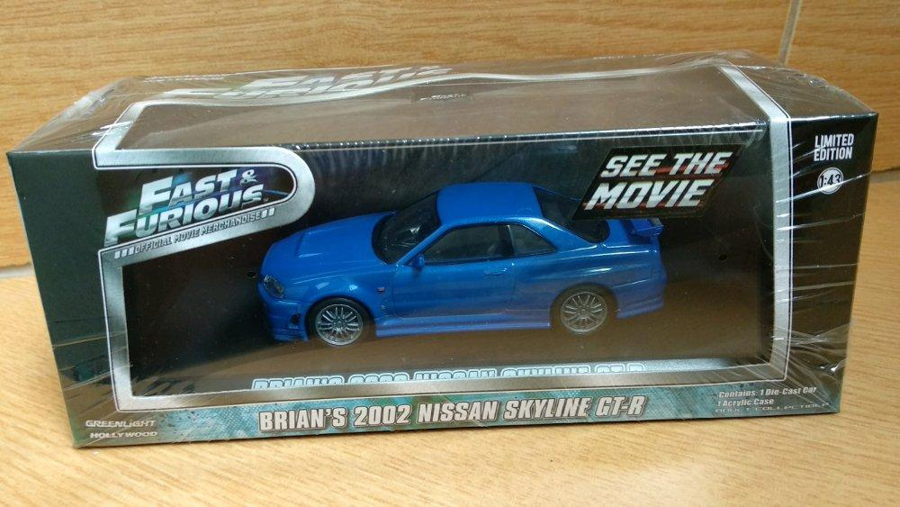 Nissan Skyline 2002 Brian Fast Furious skala 43 Greenlight # Favorit Toys favorit_toys