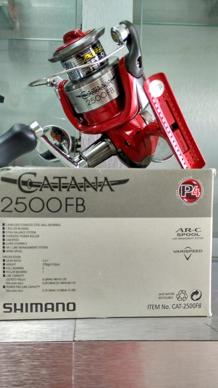 Reel SHIMANO CATANA 2500 FB
