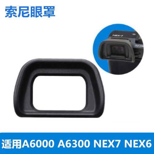 Sony Jendela Bidik Ilce-a6000/A6300/NEX-6 Kamera Masker Mata Lensa Mata
