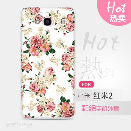 Xiaomi Redmi HP 2 Sarung HP Redmi 2 Casing HP Redmi HP 2 kartun Redmi 2 Generasi sangat tipis Chasing luar