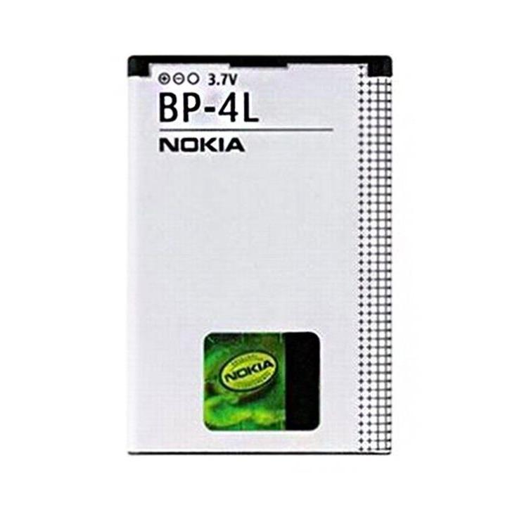 Nokia Baterai Original BP-4L For N97/ E63/ E71/ E71x/E72/E73/E90/N810