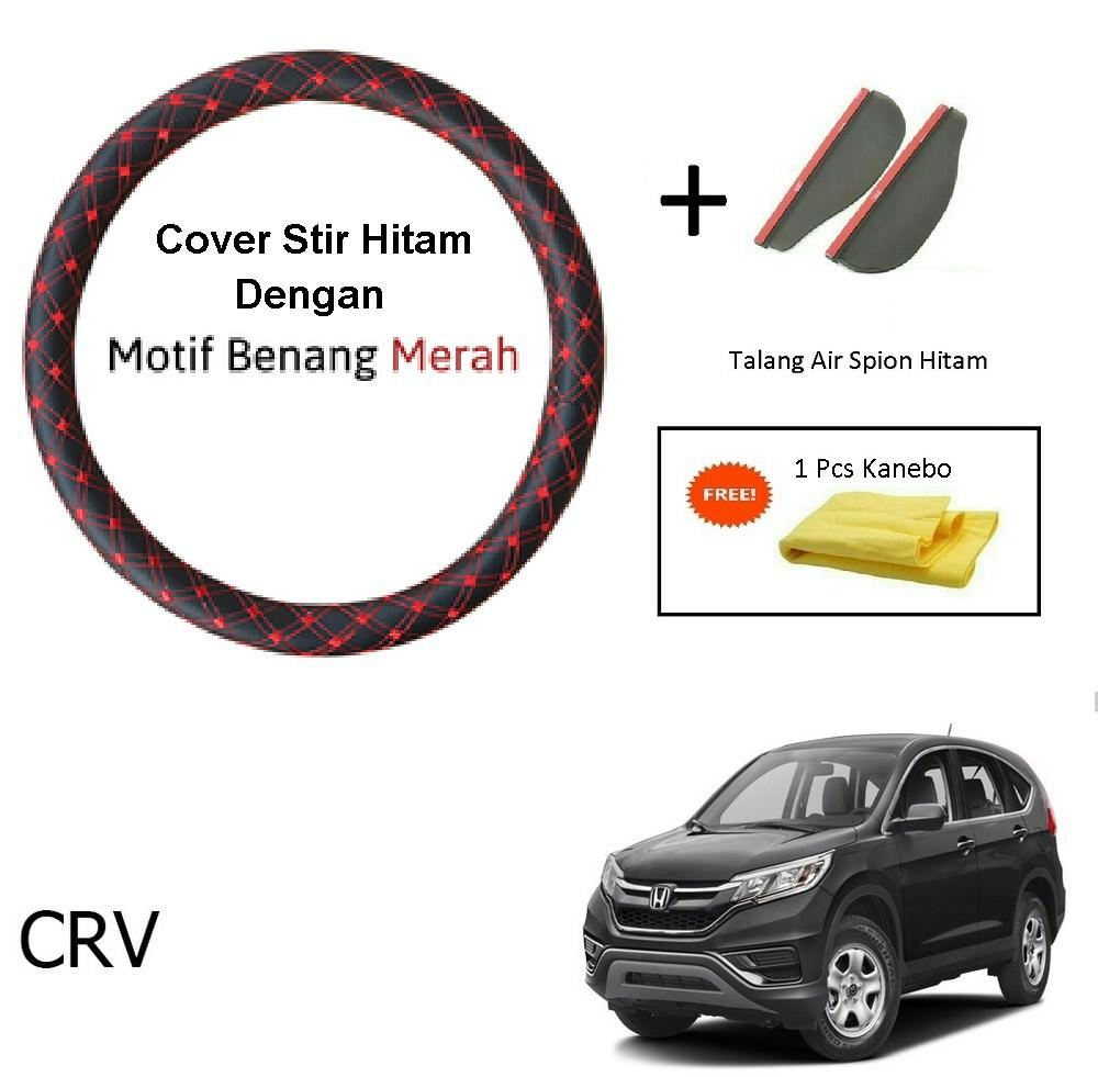Talang Air Spion Wiper Mobil Frameless 1 Set Suzuki All New Grand Vitara Free 2 Pcs