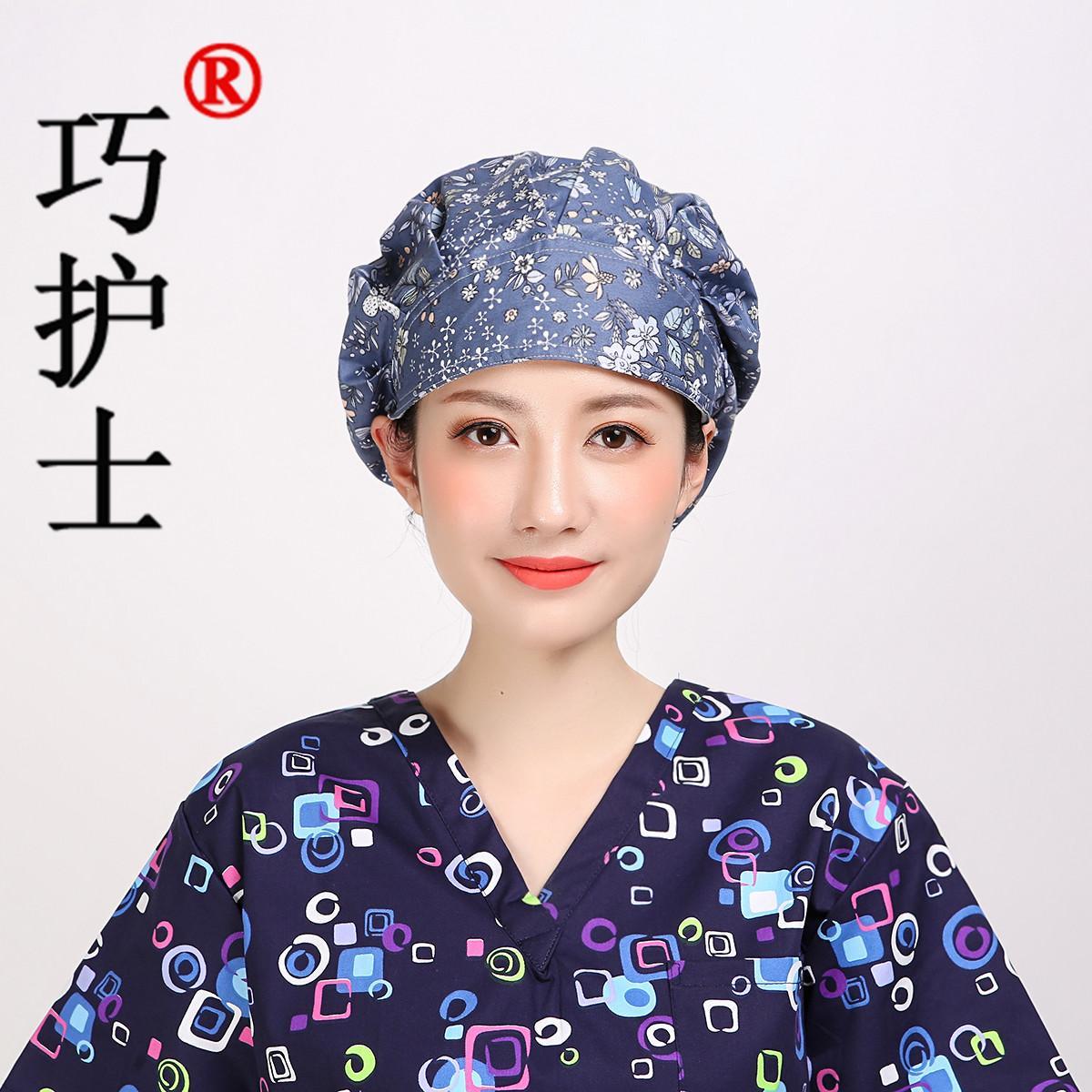 Qiao Perawat Topi Rumahan Kebersihan Topi Tidur Kartun Sorban