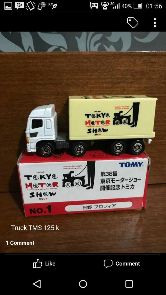 Tomica Long 132 Yokohama City Fire Bureau Super Ranger Mobility Towing / Mainan Edukasi / Mainan Terbaru