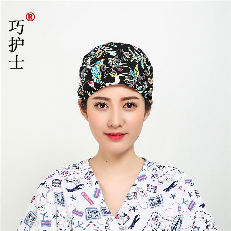 Qiao Topi Perawat Tali Sepatu Labu Sorban Pria dan Wanita Laboratorium