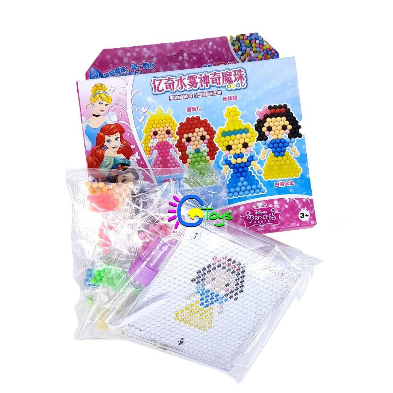 Buy Sell Cheapest Disney Princess Water Best Quality Product Deals Mainan Manik Air Ajaib Anak Toy