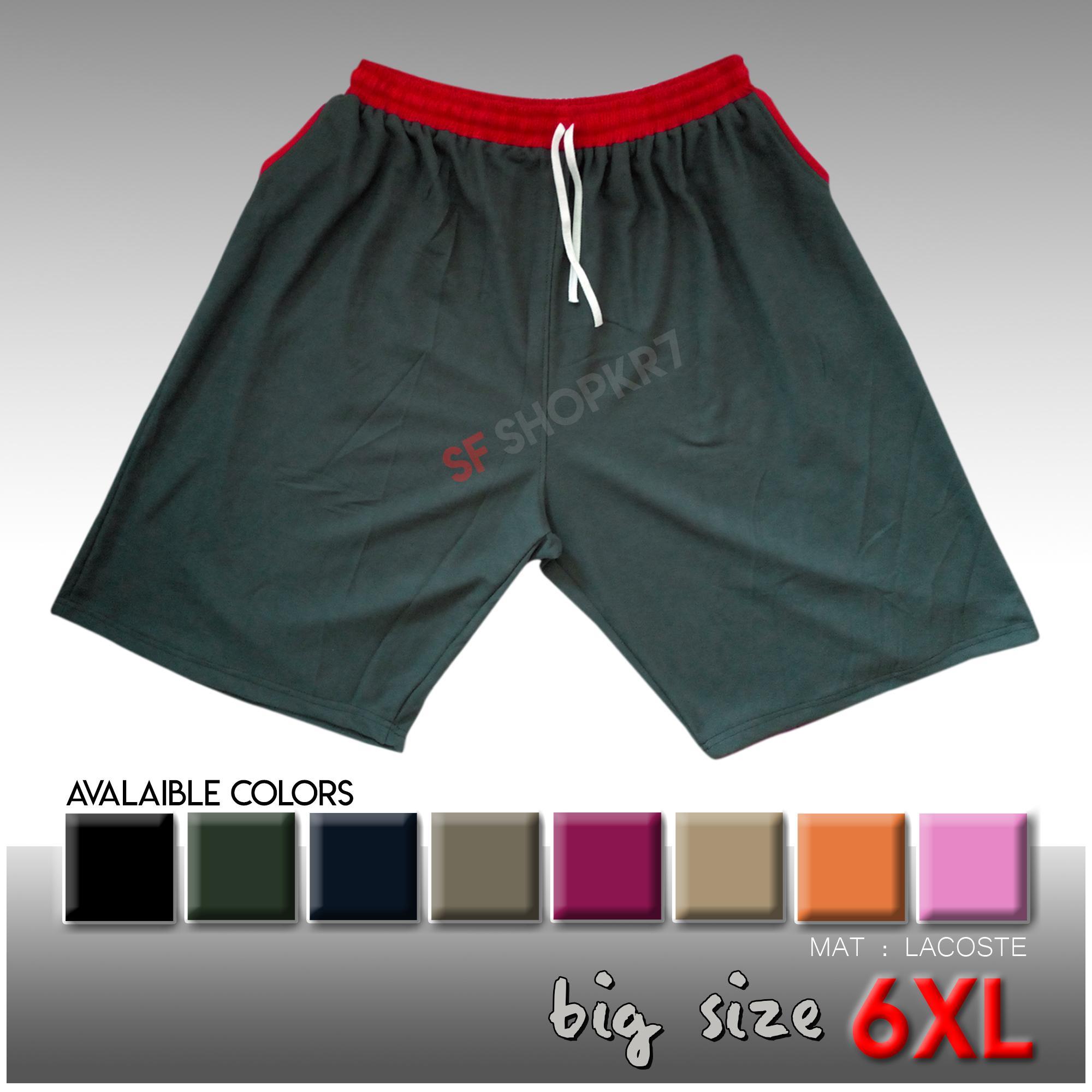Celana pendek Santai / Bigsize / Super jumbo / 6XL