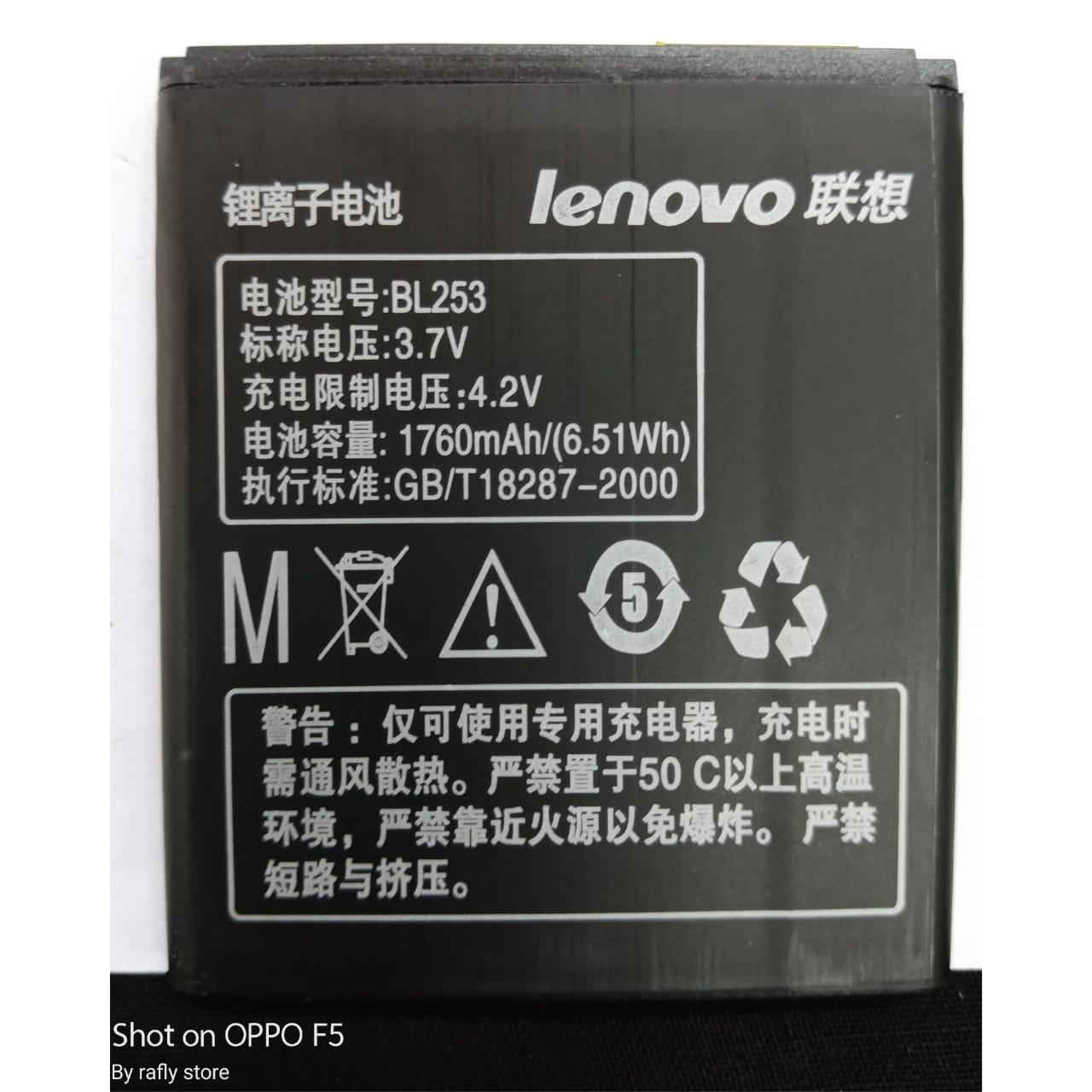 A/R; Batrai Handphone Baterai Lenovo BL253 Baterai Lenovo A1000 A1000M A2010 Battery For Lenovo BL2
