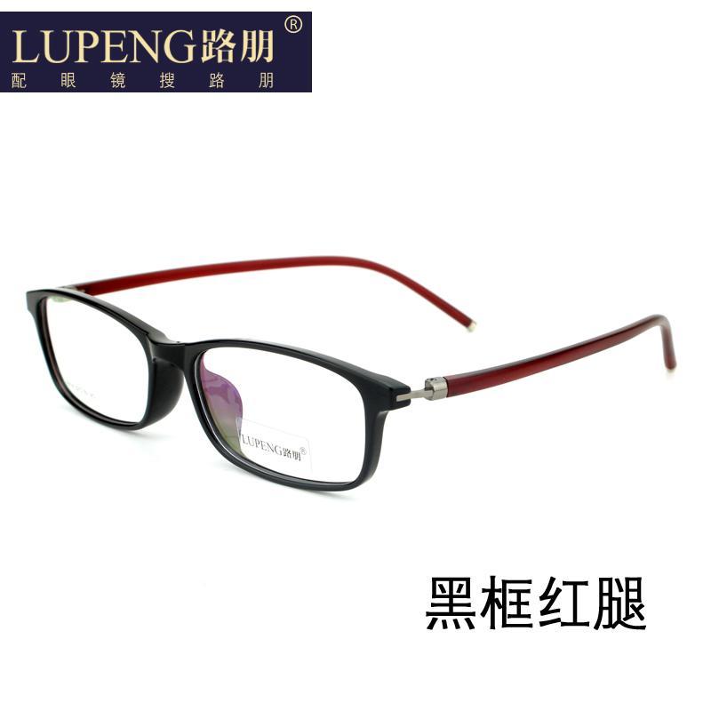 Dengan Kaca Mata Pria dan Wanita Frame Kacamata Kacamata Minus Mata