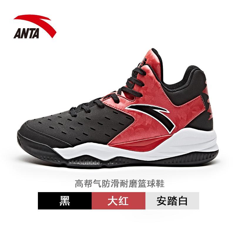 Anta Sepatu Pria Sepatu Bola Basket Modis Musim Semi Baru Produk Asli (-3 Hitam/Biru/ANTA Putih)