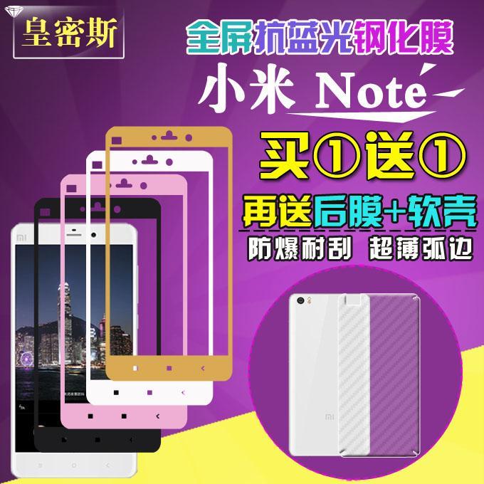 CATATAN Kaca Pelindung Layar Xiaomi Mesin Pelindung Layar Handphone Definisi Tinggi
