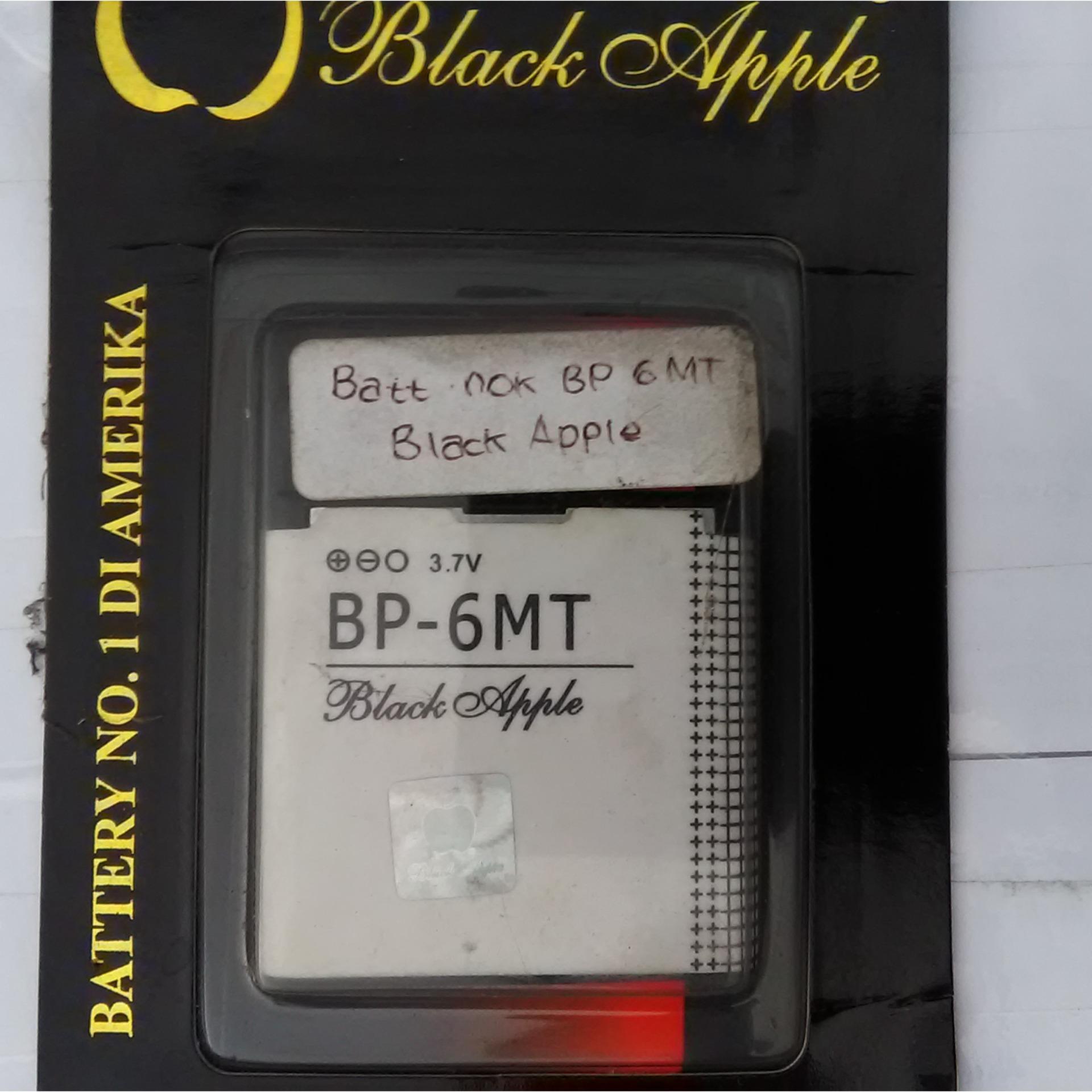 Baterai Persamaan Nokia BP-6MT | Batere Batre Battery Kompatibel Nokia BP - 6 MT   BP6MT Untuk Nokia Tipe 6720 Classic , E51 , N81 , N81  8GB , N82  Dan Lain-Lain