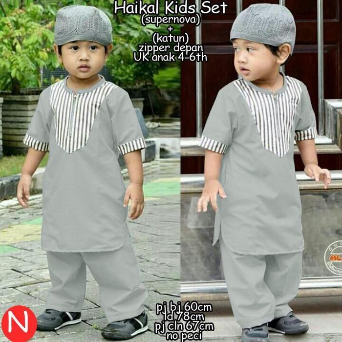 54717 haikkal kids set/baju koko anak/baju muslim anak/stelan muslim 54717 haikkal kids set/baju koko anak/baju muslim anak/stelan muslim