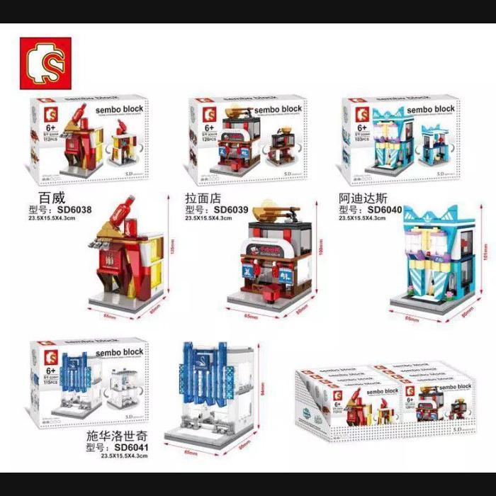 Terbaru!! Lego Kw Semboblock Mini Street Sd6038 Sd6039 Sd 6040 Adidas Sd6041 - ready stock