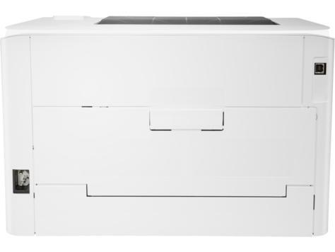 HP Color LaserJet M154a - Putih
