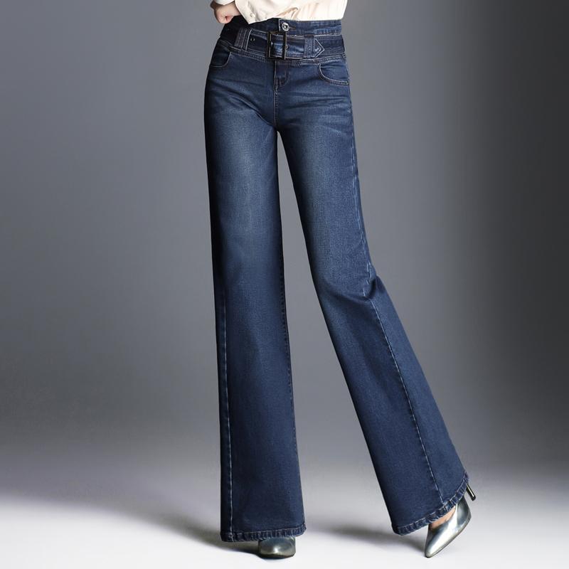 Patch Slim Stretch Lurus Celana Pengemis Celana Jeans Pria (515 biru tua) ( 515. Source · Celana wanita Denim pinggang tinggi lebar kaki celana ketat