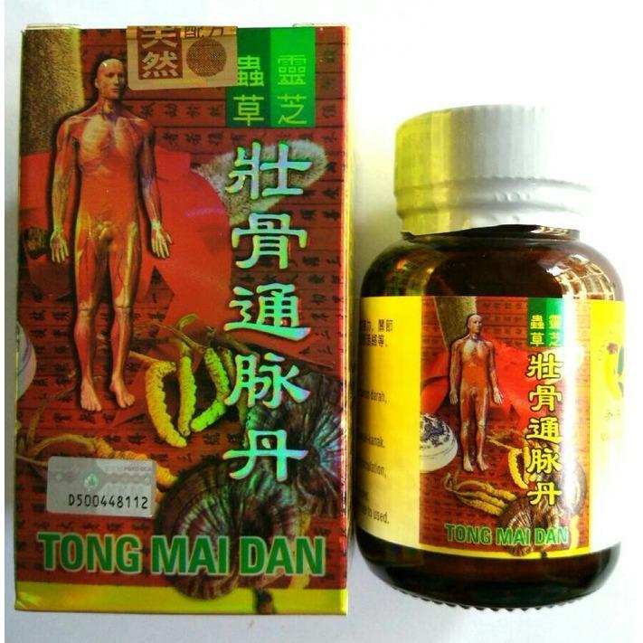 Obat Herbal China Tong Mai Dan - Obat Rematik,Asam Urat,Pegal-Pegal,Obat Kesemutan,Obat Kaku-Kaku Pada Kaki Dan Tangan,Obat Nyeri Sendi,Obat Sakit Pinggang, Obat Telapak Tangan Dan Kaki Terasa Kebas