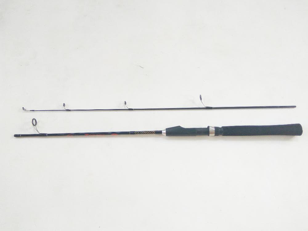 Joran Exori Target 135 Terlaris (Stok Terbatas)