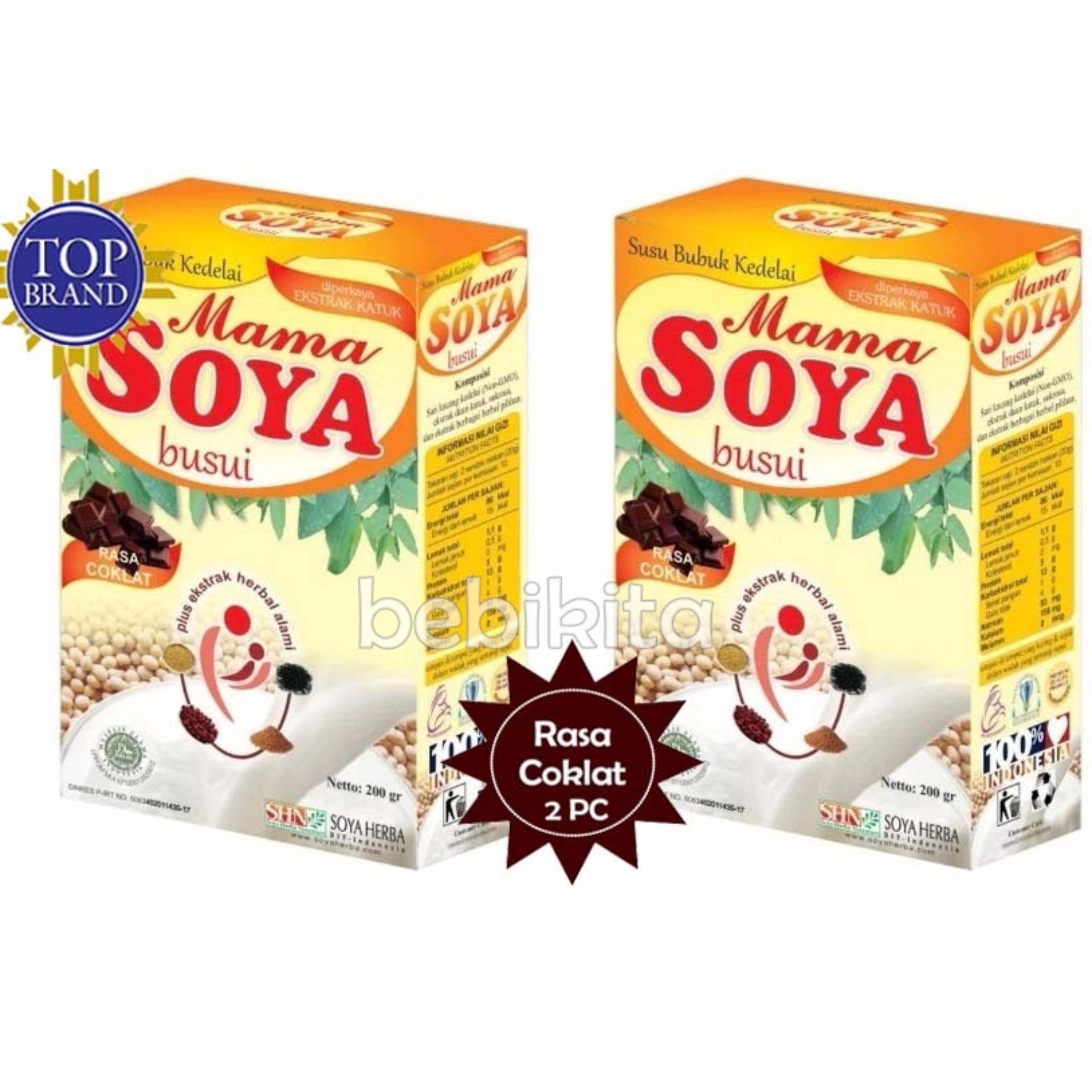Mama Soya Susu Pelancar Asi Booster Rasa Coklat 200 Gr 2 Pcs By Bebikita.