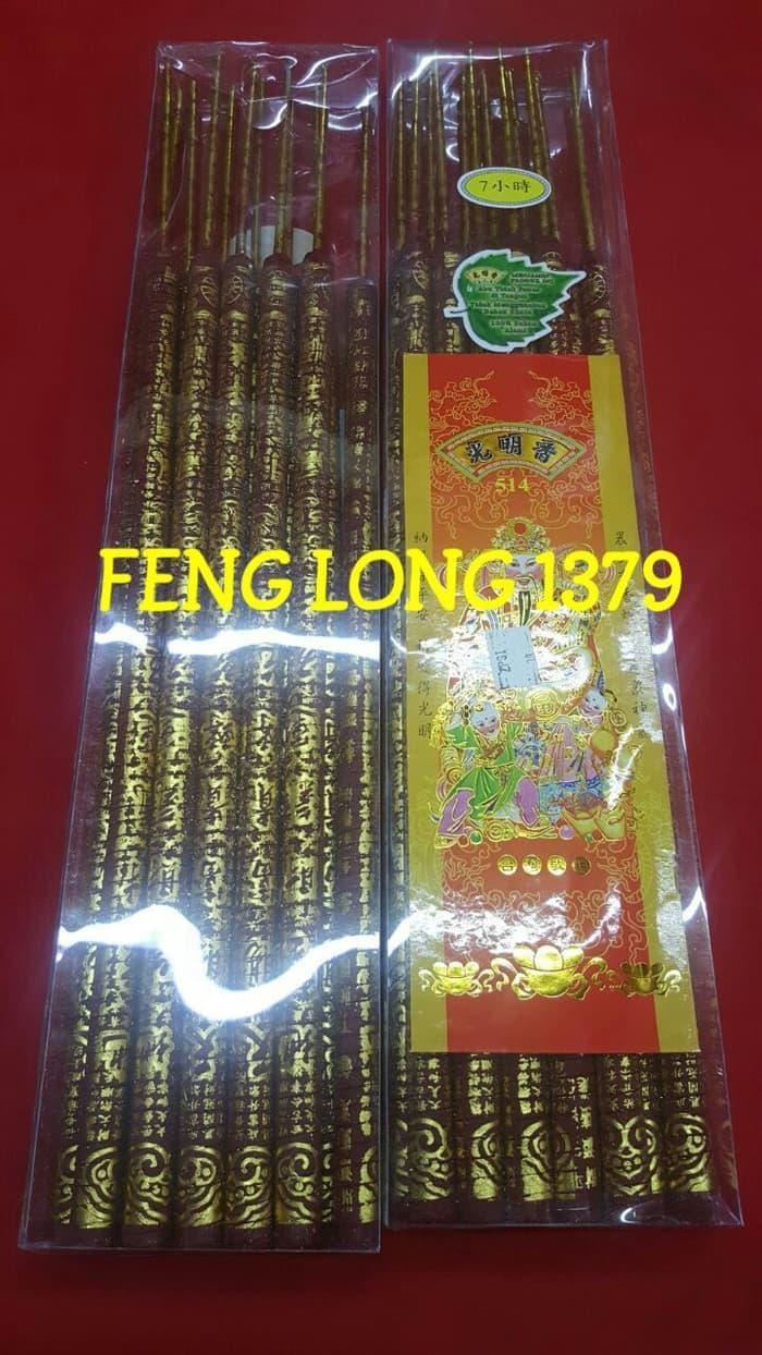 Hio (Dupa) Samkai Scr Fu Gui Xiang 514 Darshan